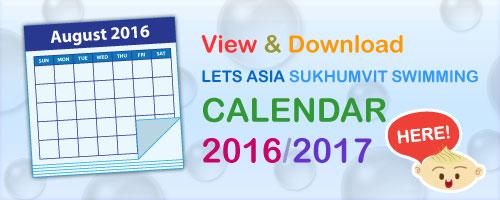 download calendar 2016-2017 here