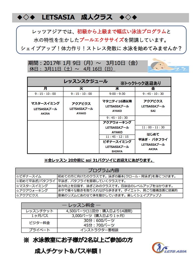Term1 - 2017 (Japanese)